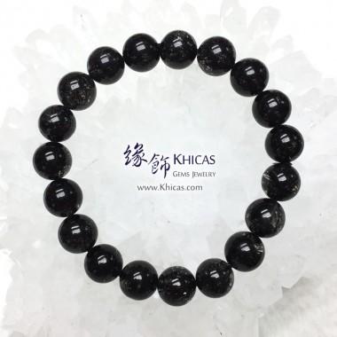 巴西 5A+ 特濃黑髮晶手串 10mm