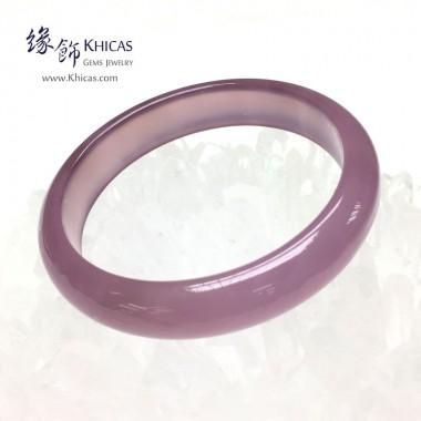 天然 5A+ 紫玉髓手鐲(內徑 ⌀52mm / 1.4)