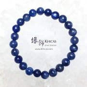 美國 4A+ 藍晶石手串 7mm