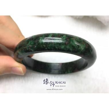 緬甸紅綠寶石手鐲 13.5x9mm(內徑 ⌀60mm / 1.6)