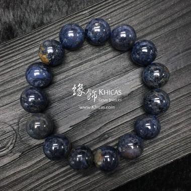 納米比亞 5A+ 藍色彼得石手串 13.5mm