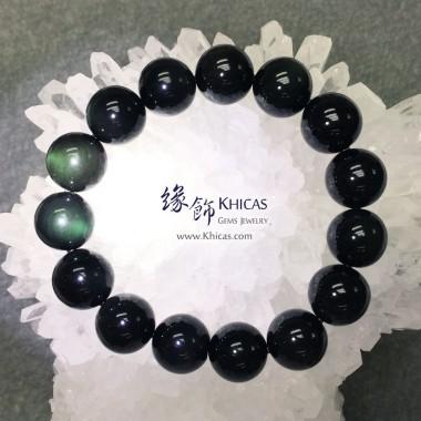 墨西哥 5A+ 綠黑曜石手串 14mm