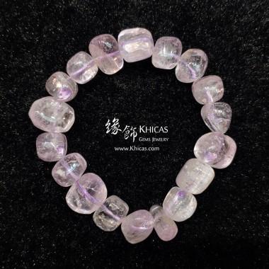 巴西 5A+ 紫鋰輝石不定形手串 ~13.5mm