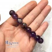 巴西 4A+ 紫水晶/幽靈共生手串 11.5mm+/-