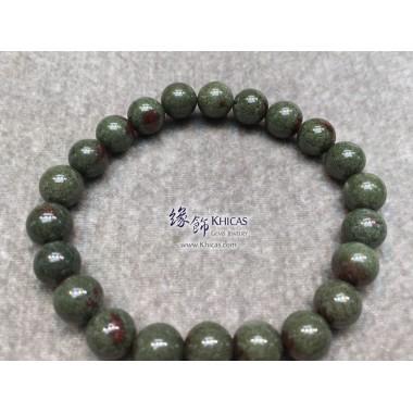 巴西 4A+ 綠幽靈手串 8.5mm