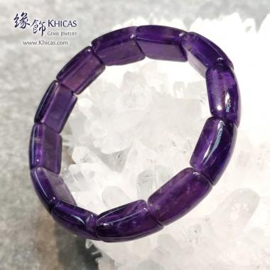 烏拉圭 4A+ 紫水晶手排