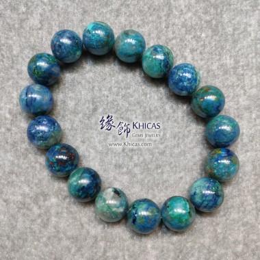 巴西 4A+ 藍色鳳凰石手串 13mm+/-