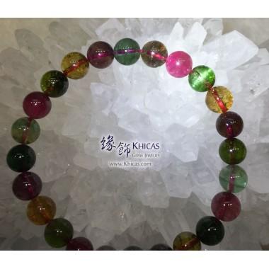 巴西 5A+ 玻璃種彩碧璽手串 7.5mm+/-