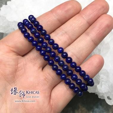 阿富汗 4A+ 青金石108 顆念珠手串 5mm