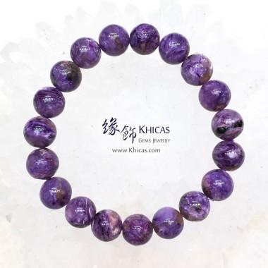 俄羅斯 4A+ 紫龍晶手串 10mm+/-
