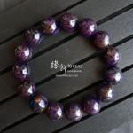 南非 4A+ 紫舒俱徠手串 14mm+/-