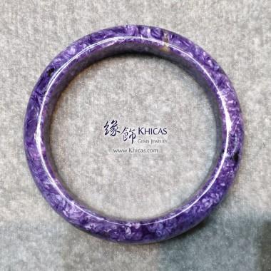 俄羅斯 5A+ 紫龍晶手鐲 12x8mm(內徑 ⌀58.2mm)
