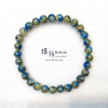 4A+ K2 Blue(藍銅礦與鈉長石共生)手串 6mm+/-