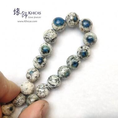 4A+ K2 Blue(藍銅礦與鈉長石共生)手串 10.2mm+/-
