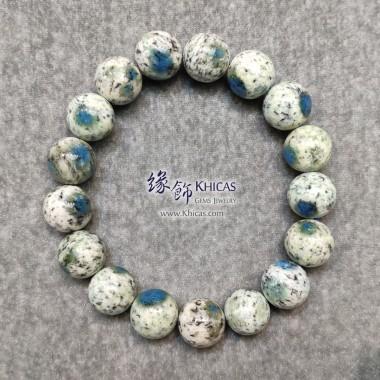 4A+ K2 Blue(藍銅礦與鈉長石共生)手串 12.3mm+/-