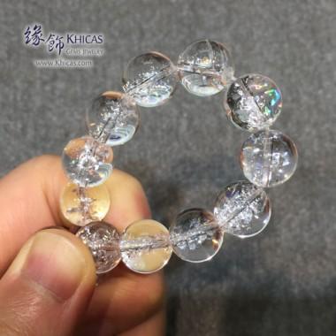 巴西 4A+ 彩虹白水晶手串 12mm+/-