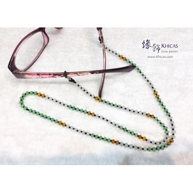 三彩翡翠A玉眼鏡繩