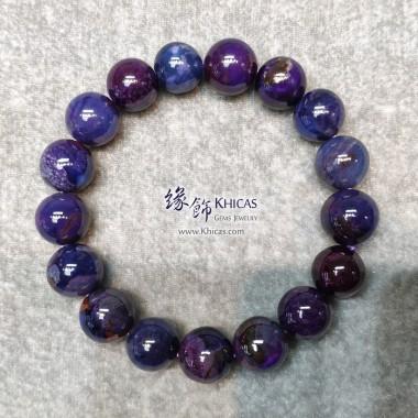 南非 5A+ 紫藍舒俱徠手串 12.8mm+/-