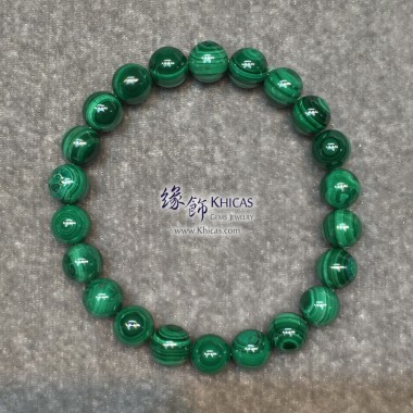 巴西孔雀石圓珠手串 9.5mm