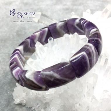 巴西夢幻紫晶手排 ~14mm