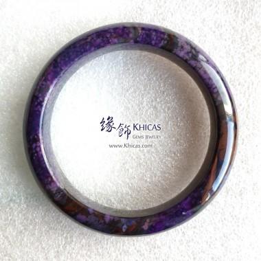 南非 4A+ 紫舒俱徠手鐲(內徑 ⌀57mm / 1.5)