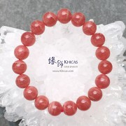 阿根廷 4A+ 紅紋石手串 11mm+/-