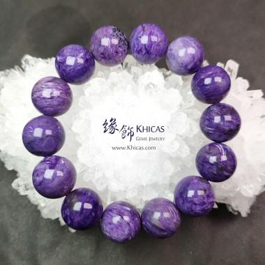 俄羅斯 5A+ 紫龍晶手串 15mm+/-