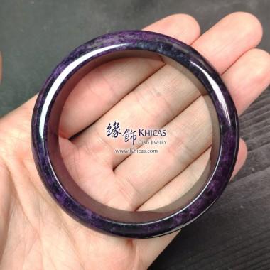 南非 4A+ 舒俱徠手鐲(內徑 ⌀55.2mm / 1.47)