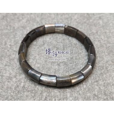 5A+ 巴西黑太陽石手排 ~10x7mm