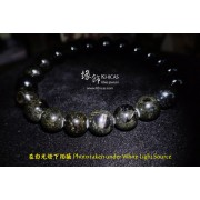 5A+ 金運石 / 黑銀線石手串 9.5mm+/-