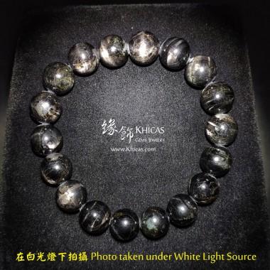5A+ 金運石 / 黑銀線石手串 11.5mm+/-
