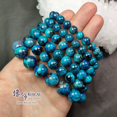 美國 5A+ 特級藍鳳凰石手串 8.2mm+/-