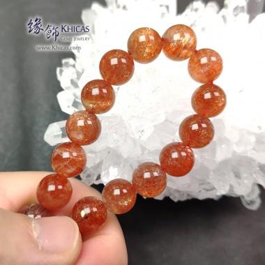 巴西 4A+ 金草莓晶 / 金太陽石手串 9.8mm+/-