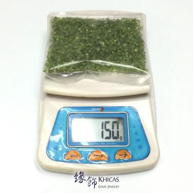 橄欖石碎石 150g【只限送順豐到付 或 到店自取】