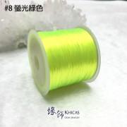 彩色彈力水晶線【多款可選】