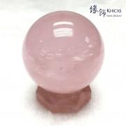 莫桑比克粉水晶球 65mm