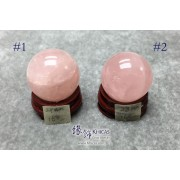 巴西粉晶球 28-29mm【兩款可選】