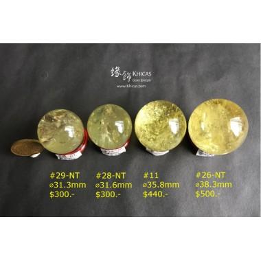 巴西黃水晶球連木座【多款可選—$300起】