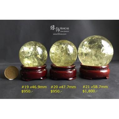 巴西黃水晶球連木座【多款可選—$950起】