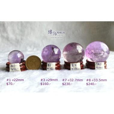 巴西紫水晶球連木座【多款可選—$70起】
