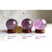 巴西紫水晶球連木座【多款可選—$270起】