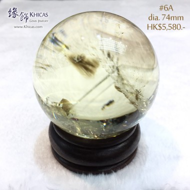 巴西黃水晶球連木座【多款可選—$1,880起】
