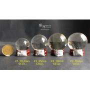 巴西近全清白水晶球連木座【多款可選—$150起】