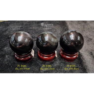 黑曜石水晶球擺設 / 擺件【多款可選—由$480起】