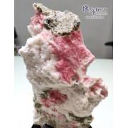 紅紋石+黃銅礦共生原石/原礦擺設