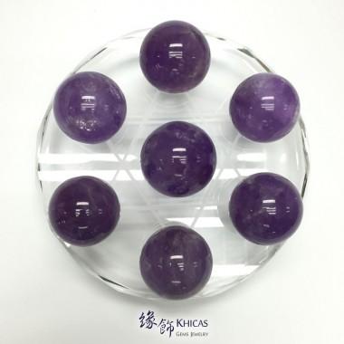 巴西紫水晶球七星陣 直徑150mm