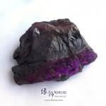 南非皇家紫舒俱徠原礦 / 原石 92x65x43mm