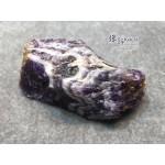 巴西夢幻紫水晶原礦 / 原石 #1