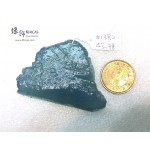 海藍寶原石 / 原礦掛件 45.78g
