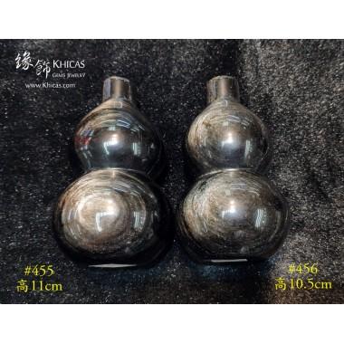 黑曜石葫蘆擺設 / 擺件【多款可選—由$1,350起】